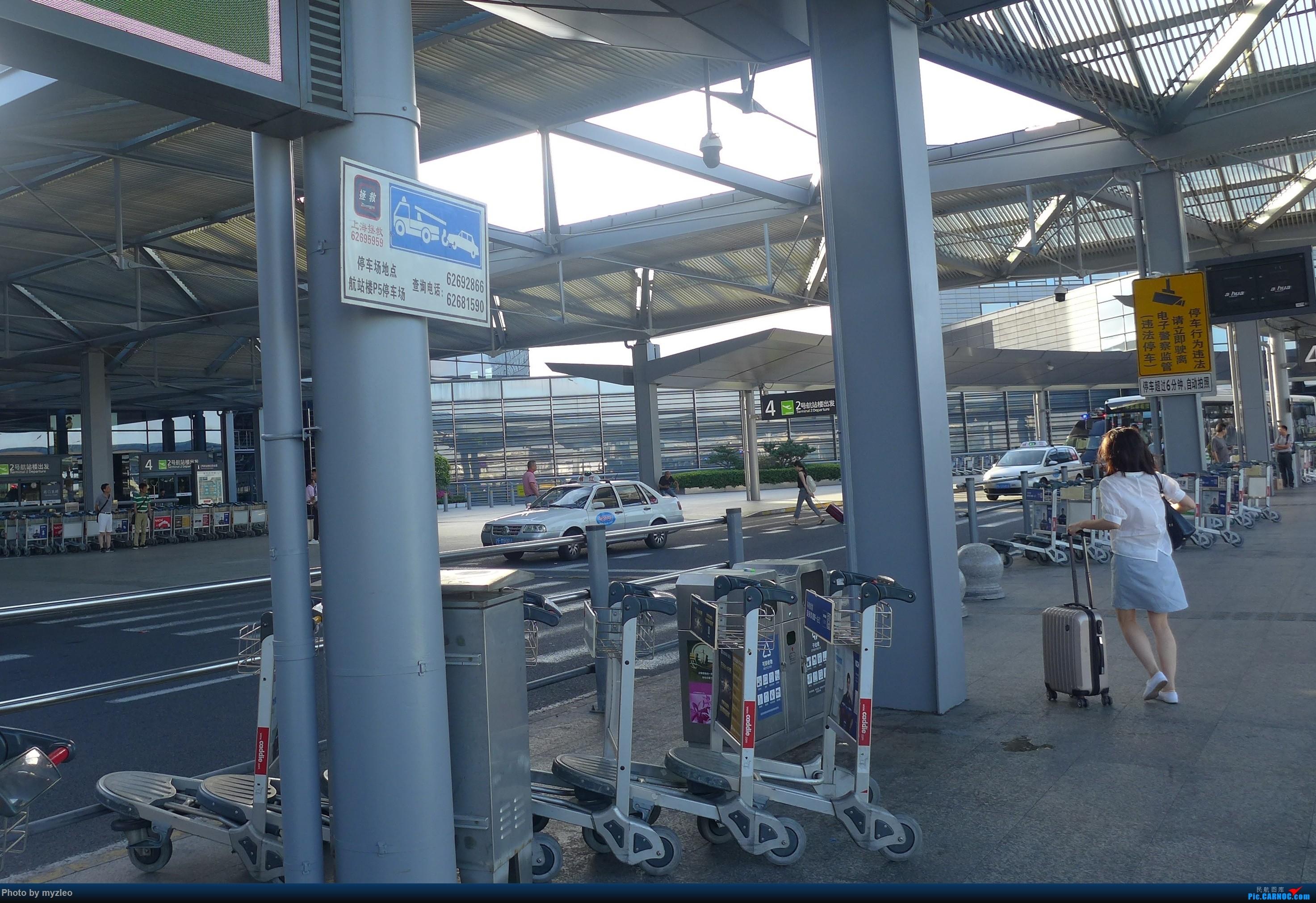 [原创]【myzleo的游记2.1】昆洱风光(1)——SHA-KMG上航商务舱再体验+人在昆明    中国上海虹桥国际机场