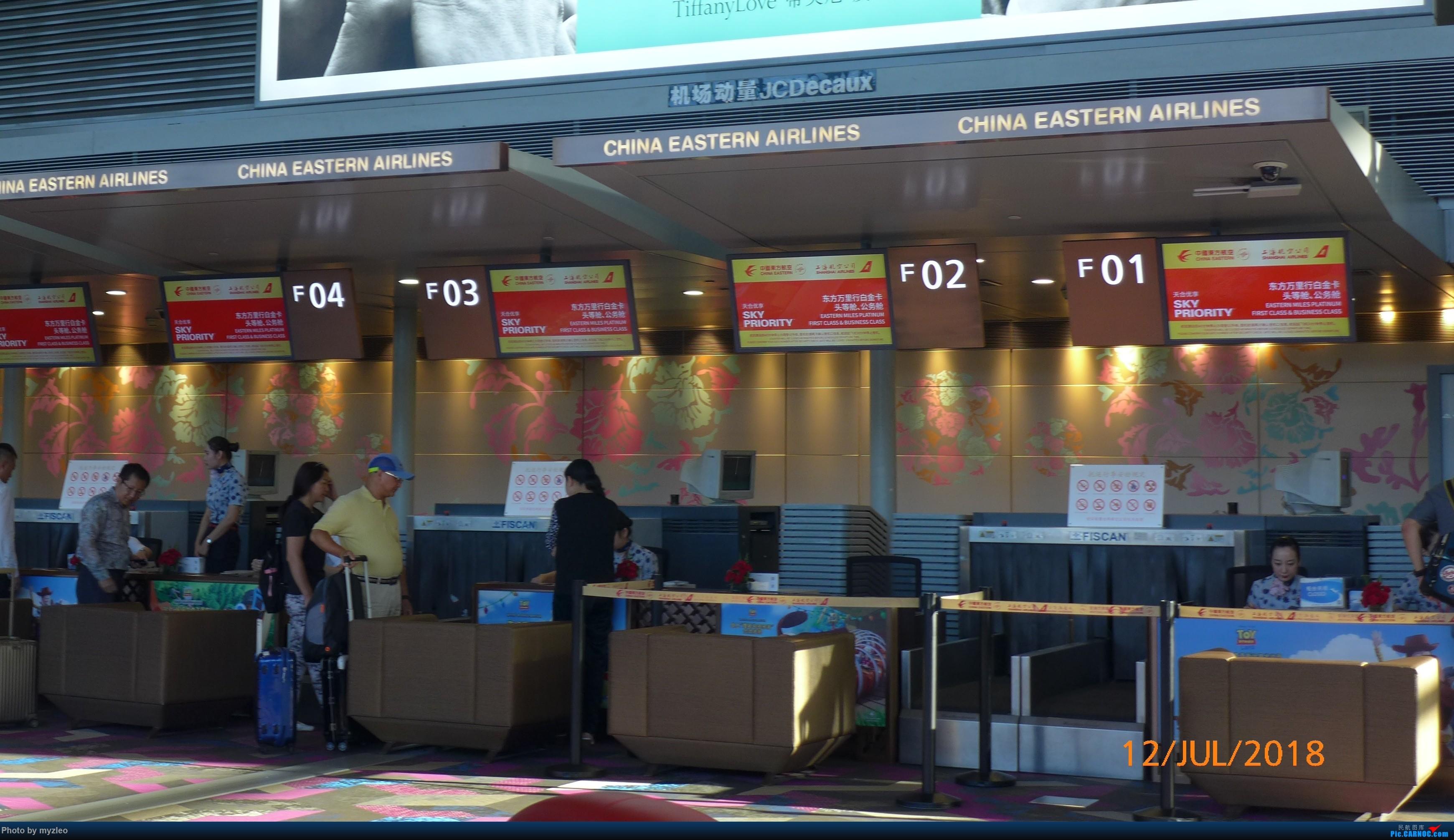 Re:[原创]【myzleo的游记2.1】昆洱风光(1)——SHA-KMG上航商务舱再体验+人在昆明    中国上海虹桥国际机场
