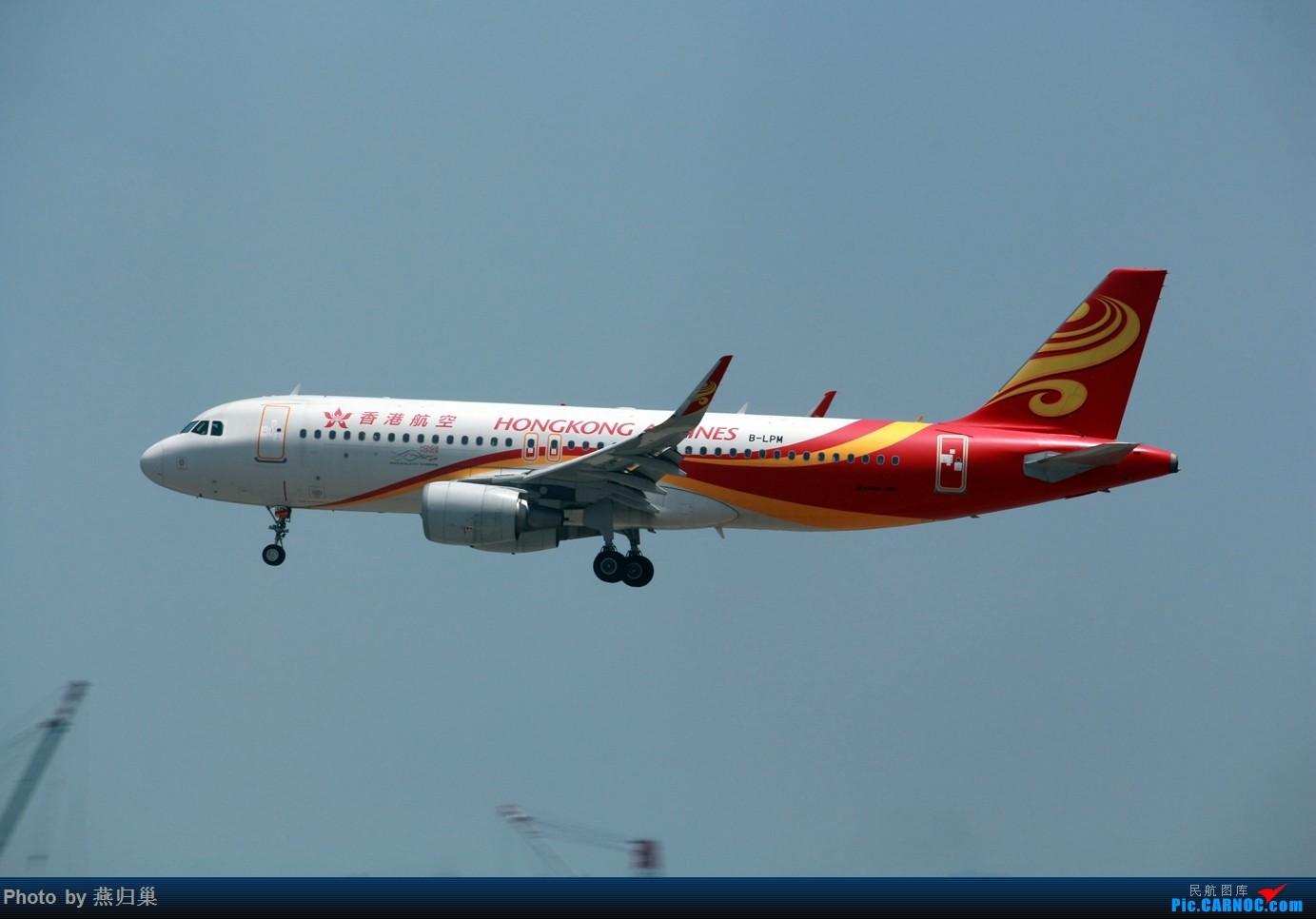 Re:[原创]【HKG】七月香港拍机合集 AIRBUS A320-200 B-LPM 中国香港国际机场