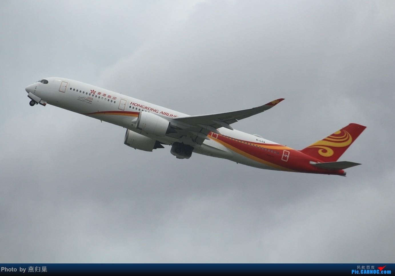 Re:[原创]【HKG】七月香港拍机合集 AIRBUS A350-900 B-LGA 中国香港国际机场