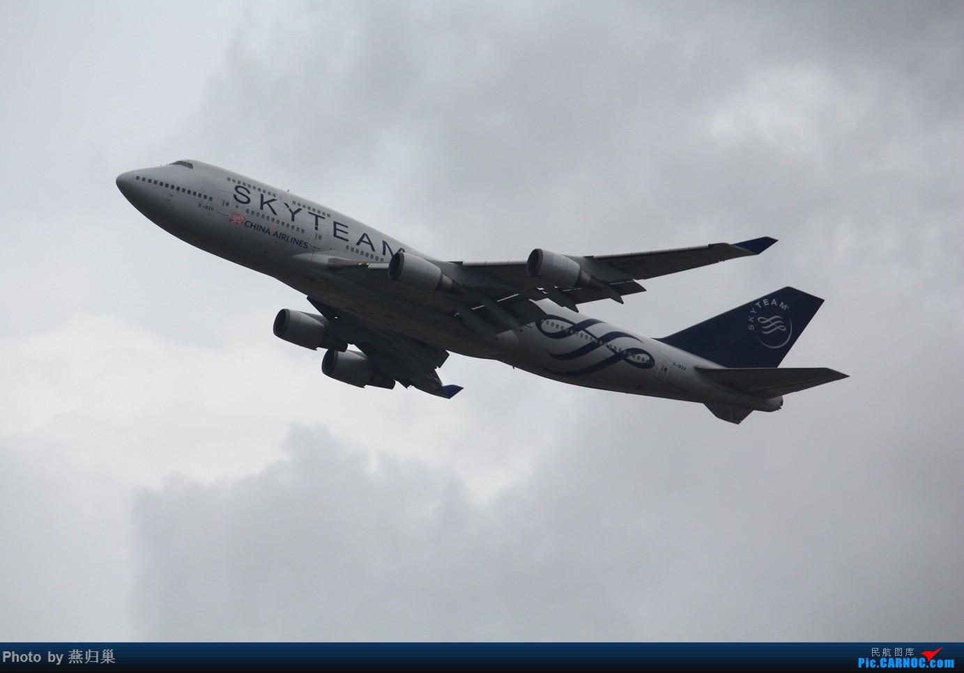 Re:[原创]【HKG】七月香港拍机合集 BOEING 747-400 B-18211 中国香港国际机场