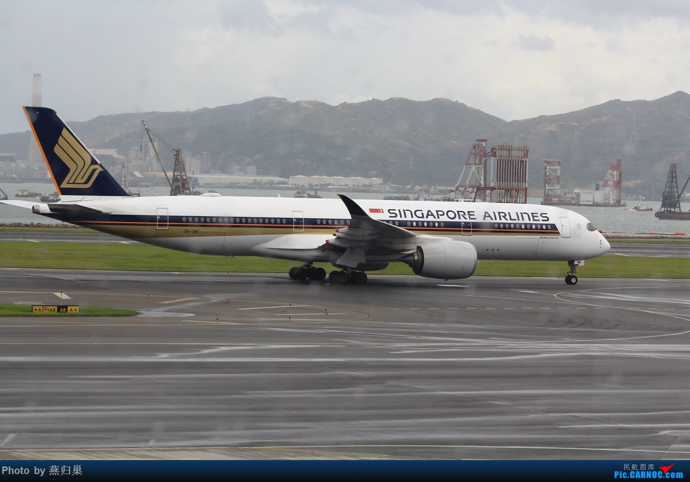 Re:[原创]【HKG】七月香港拍机合集 A350