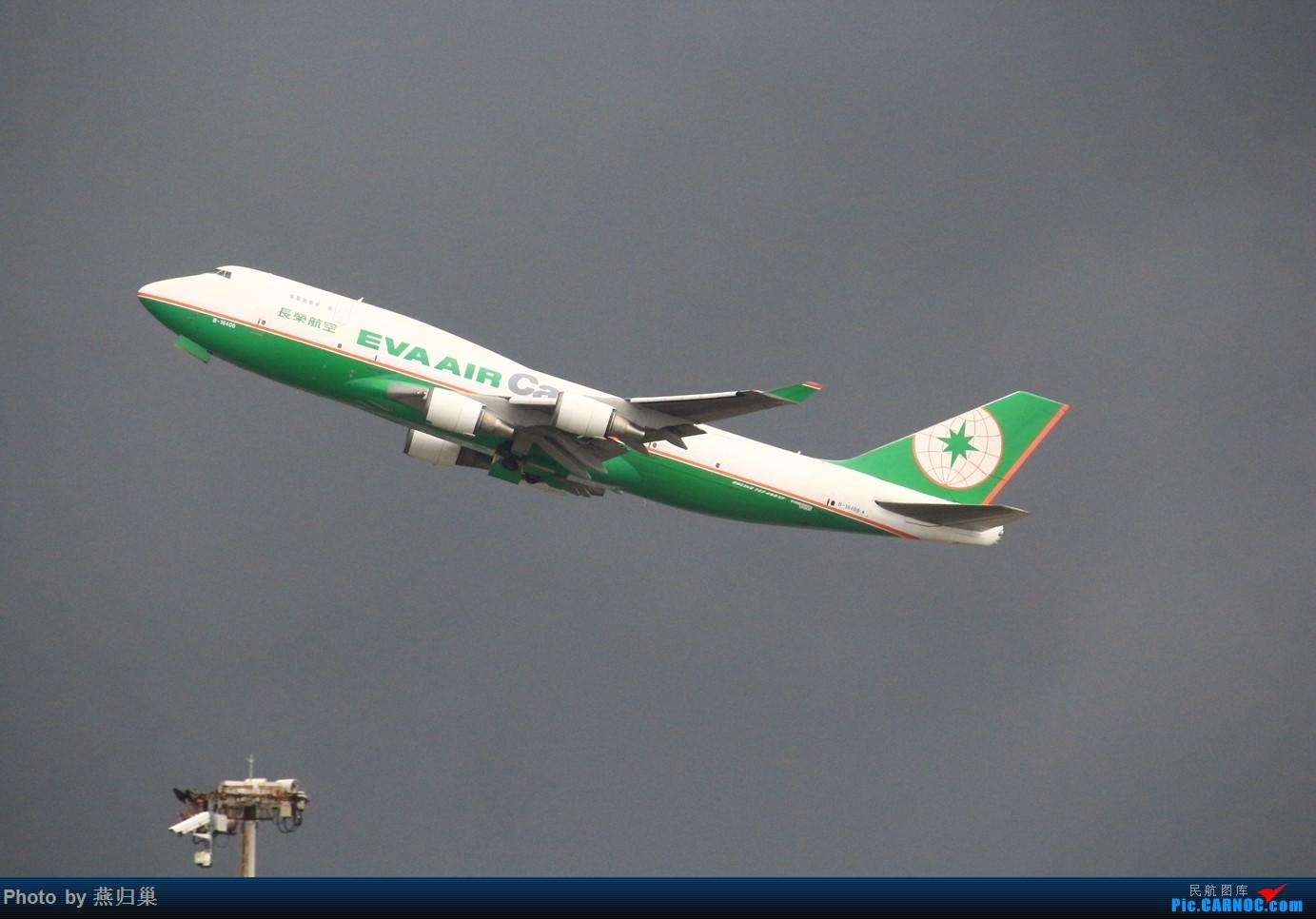 Re:[原创]【HKG】七月香港拍机合集 B747  中国香港国际机场