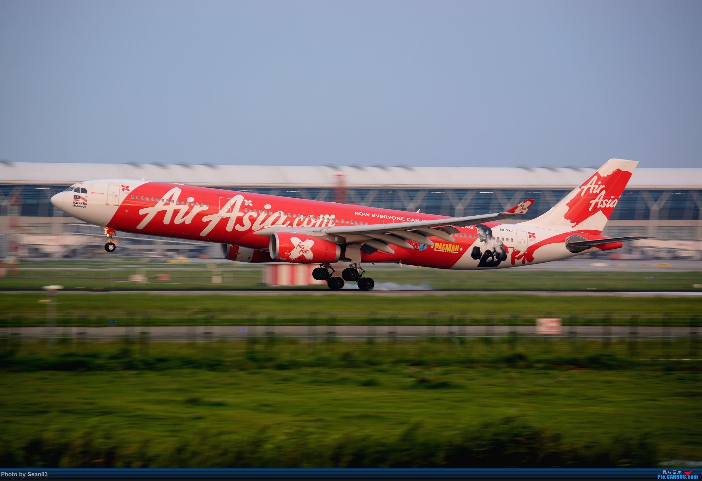 [原创](PVG)亚航小彩绘 AIRBUS A330-300 9M-XXP 中国上海浦东国际机场