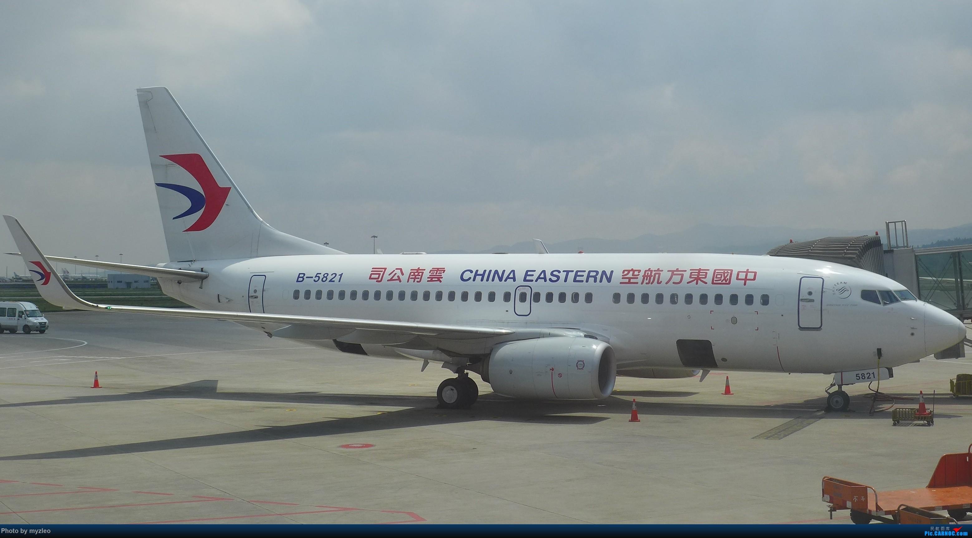 Re:[原创]【myzleo的游记2.1】昆洱风光(1)——SHA-KMG上航商务舱再体验+人在昆明 BOEING 737-700 B-5821 中国昆明长水国际机场