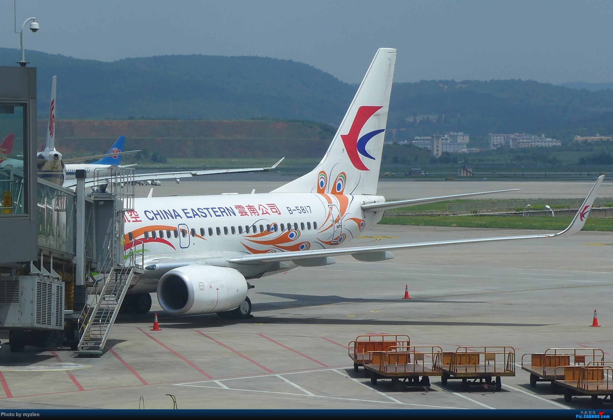 Re:[原创]【myzleo的游记2.1】昆洱风光(1)——SHA-KMG上航商务舱再体验+人在昆明 BOEING 737-700 B-5817 中国昆明长水国际机场