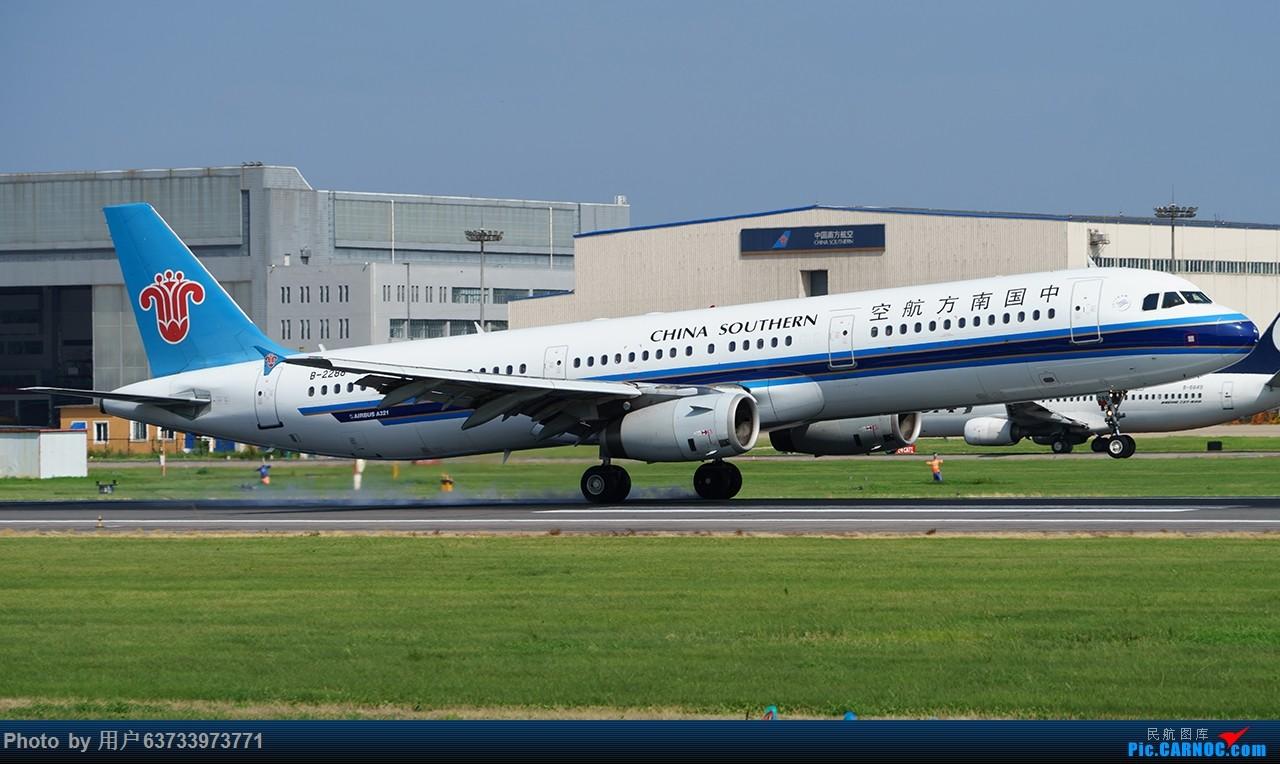 [原创]SHE拍机 AIRBUS A321-200 B-2288 中国沈阳桃仙国际机场