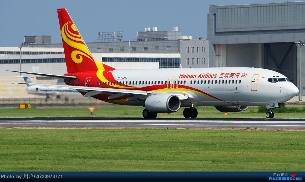 Re:[原创]SHE拍机 BOEING 737-800 B-5090 中国沈阳桃仙国际机场
