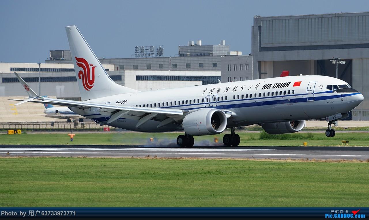 Re:[原创]SHE拍机 BOEING 737MAX-8 B-1396 中国沈阳桃仙国际机场