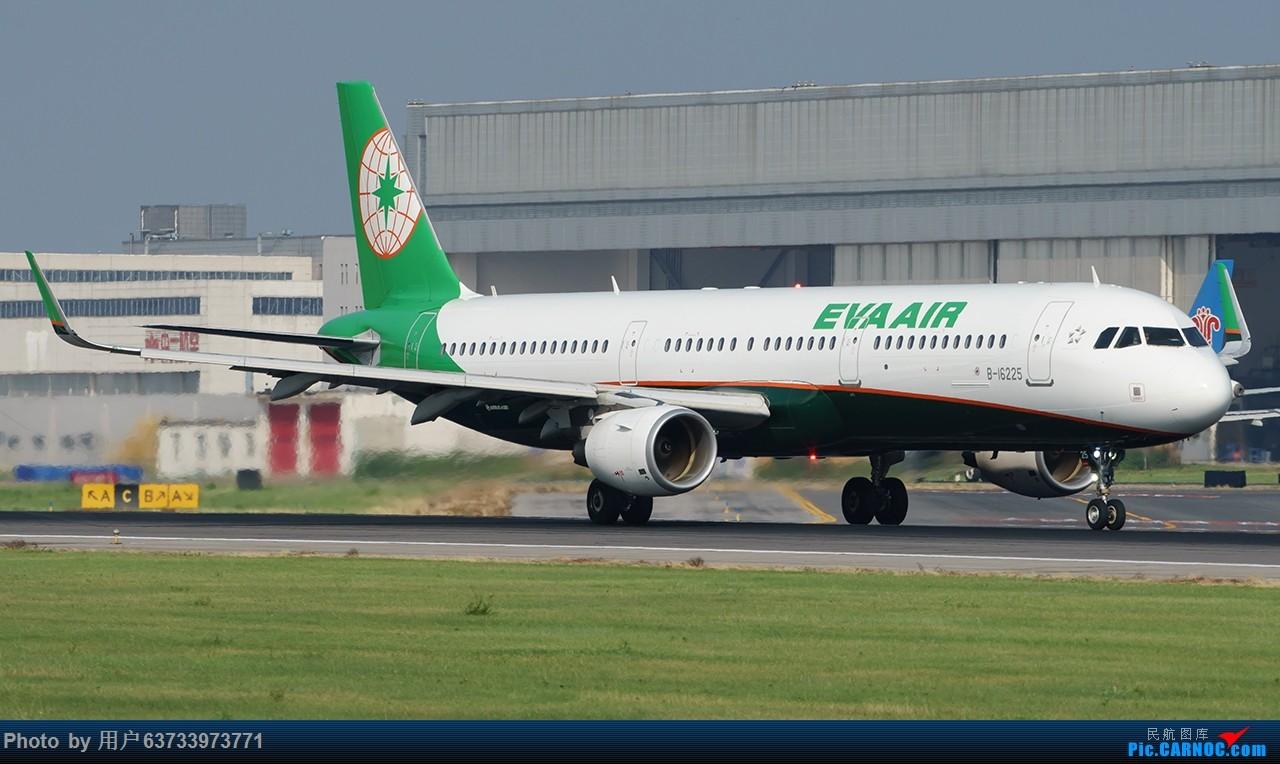 Re:[原创]SHE拍机 AIRBUS A321-200 B-16225 中国沈阳桃仙国际机场