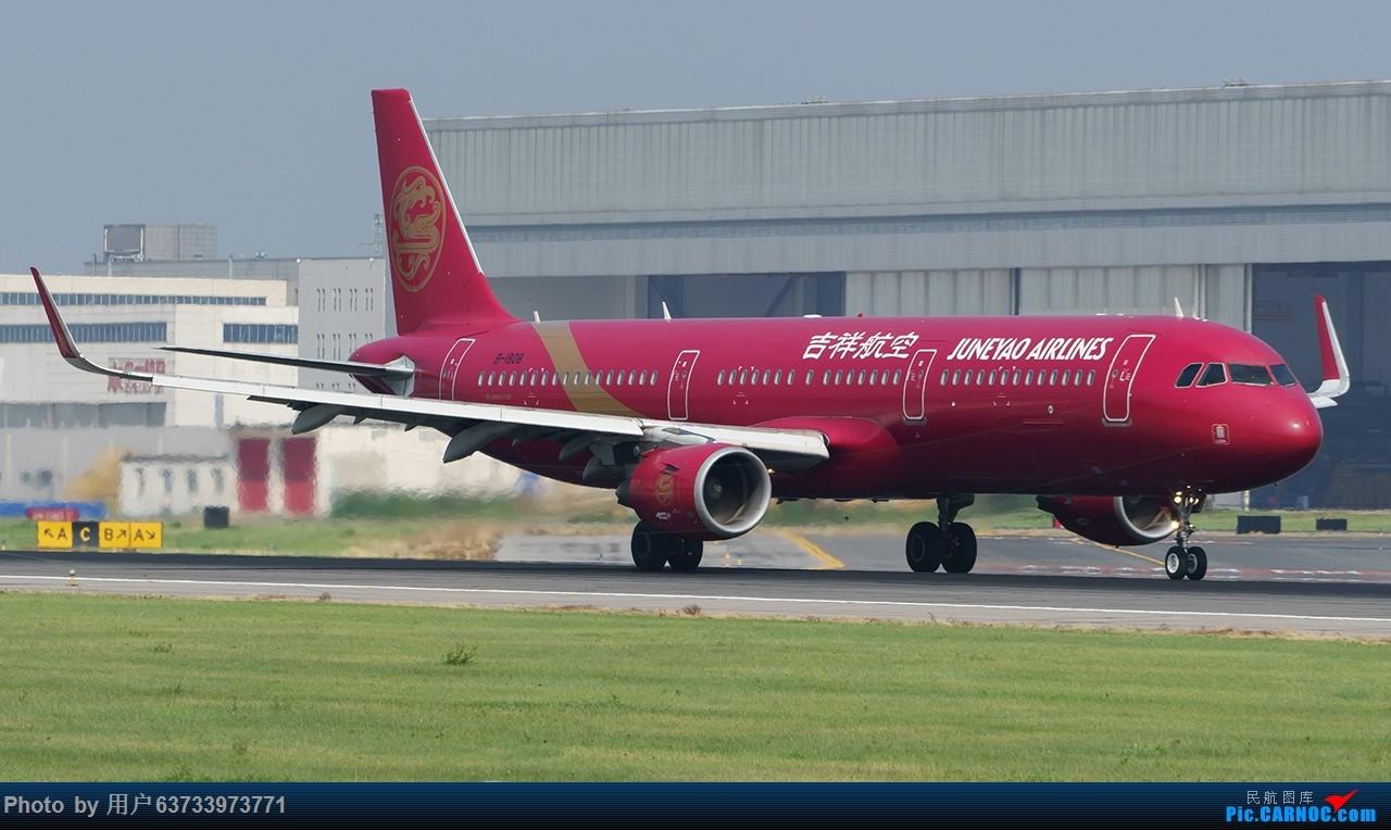 Re:[原创]SHE拍机 AIRBUS A321-200 B-1808 中国沈阳桃仙国际机场