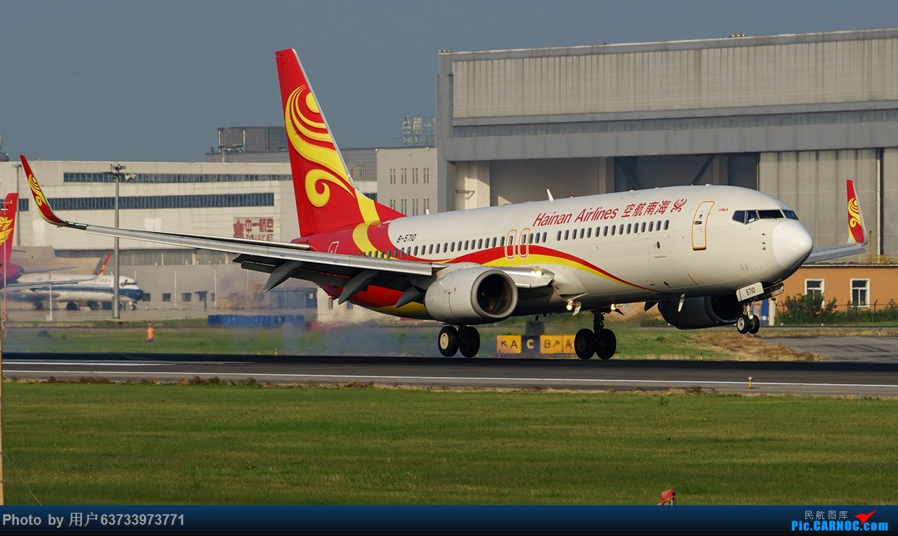 Re:[原创]SHE拍机 BOEING 737-800 B-5710 中国沈阳桃仙国际机场