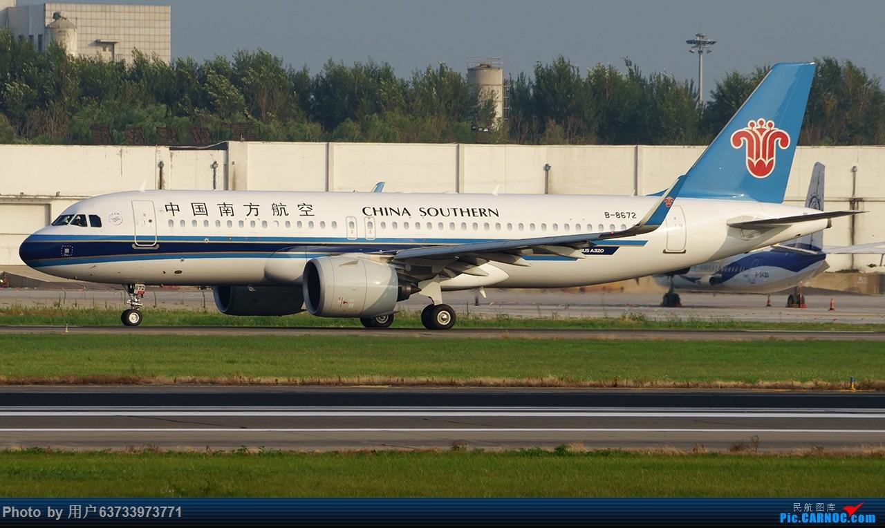 Re:[原创]SHE拍机 AIRBUS A320NEO B-8672 中国沈阳桃仙国际机场