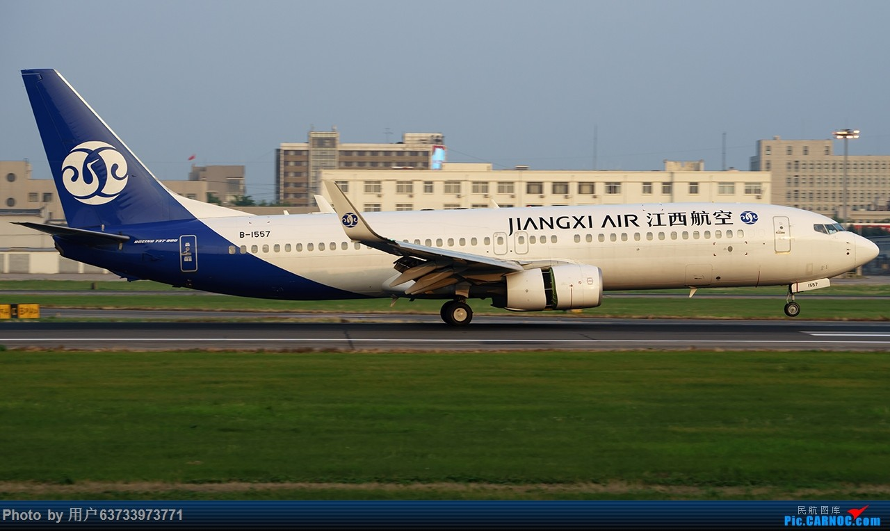Re:[原创]SHE拍机 BOEING 737-800 B-1557 中国沈阳桃仙国际机场