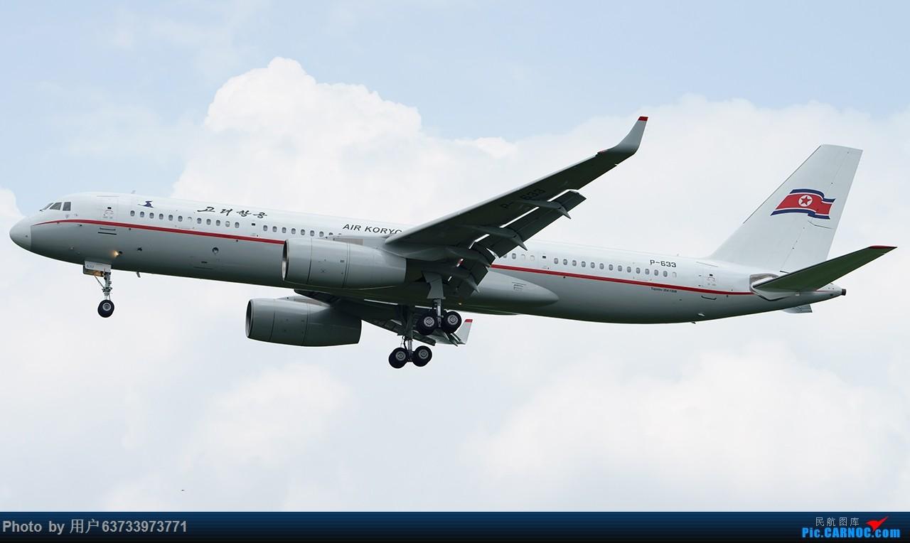 Re:[原创]SHE拍机 TUPOLEV TU-204-100  中国沈阳桃仙国际机场