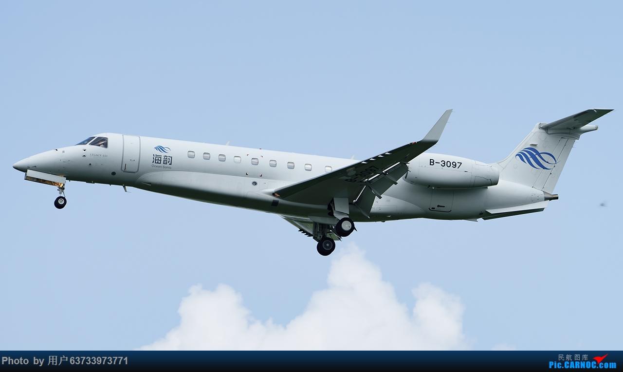 Re:[原创]SHE拍机 EMBRAER LEGACY 650 B-3097 中国沈阳桃仙国际机场