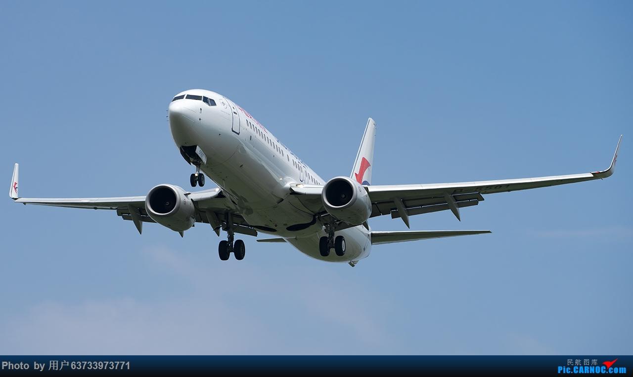 Re:[原创]SHE拍机 BOEING 737-800 B-5501 中国沈阳桃仙国际机场