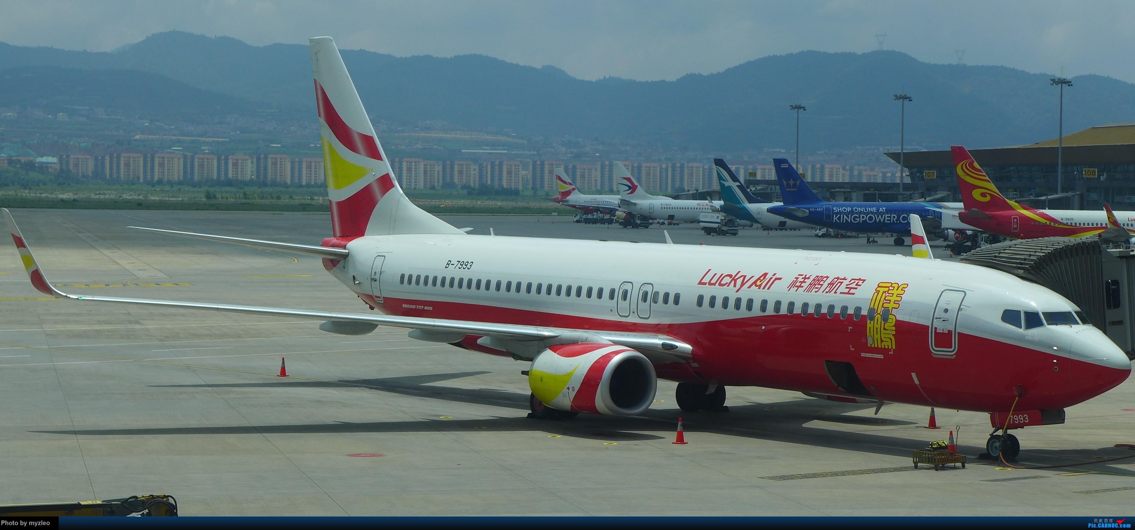Re:[原创]【myzleo的游记2.1】昆洱风光(1)——SHA-KMG上航商务舱再体验+人在昆明 BOEING 737-800 B-7993 中国昆明长水国际机场