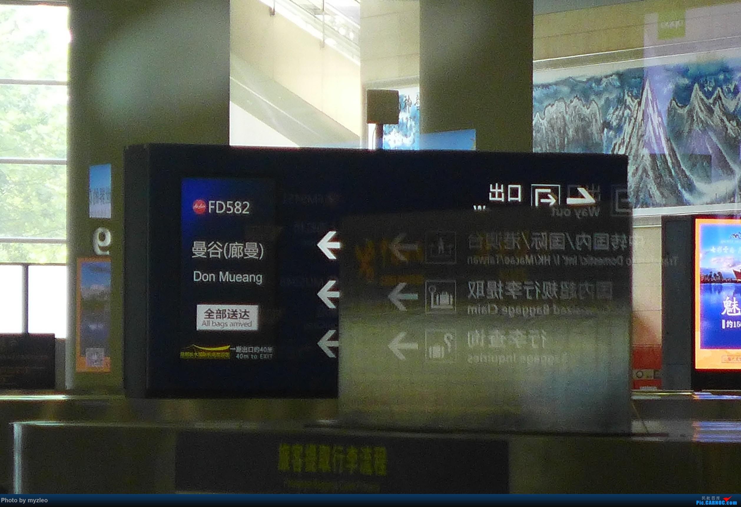 Re:[原创]【myzleo的游记2.1】昆洱风光(1)——SHA-KMG上航商务舱再体验+人在昆明    中国昆明长水国际机场