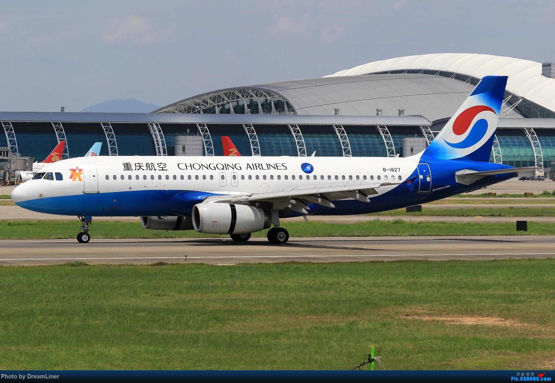 Re:[原创]【CAN】(7.17)发点小家伙 AIRBUS A320-200 B-1827 中国广州白云国际机场