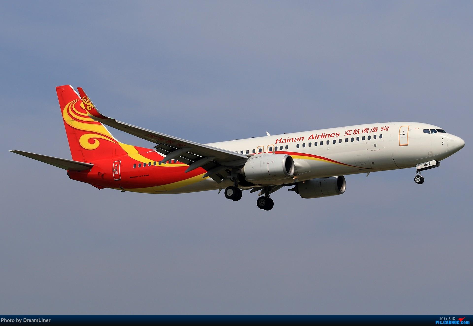 Re:[原创]【CAN】(7.17)发点小家伙 BOEING 737-800 B-1928 中国广州白云国际机场
