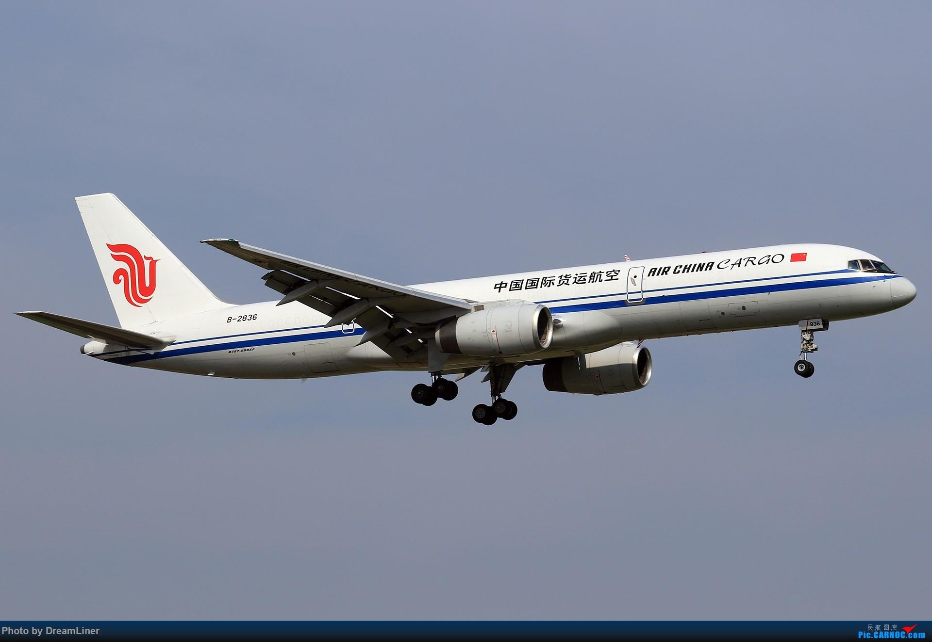 Re:[原创]【CAN】(7.17)发点小家伙 BOEING 757-200 B-2836 中国广州白云国际机场