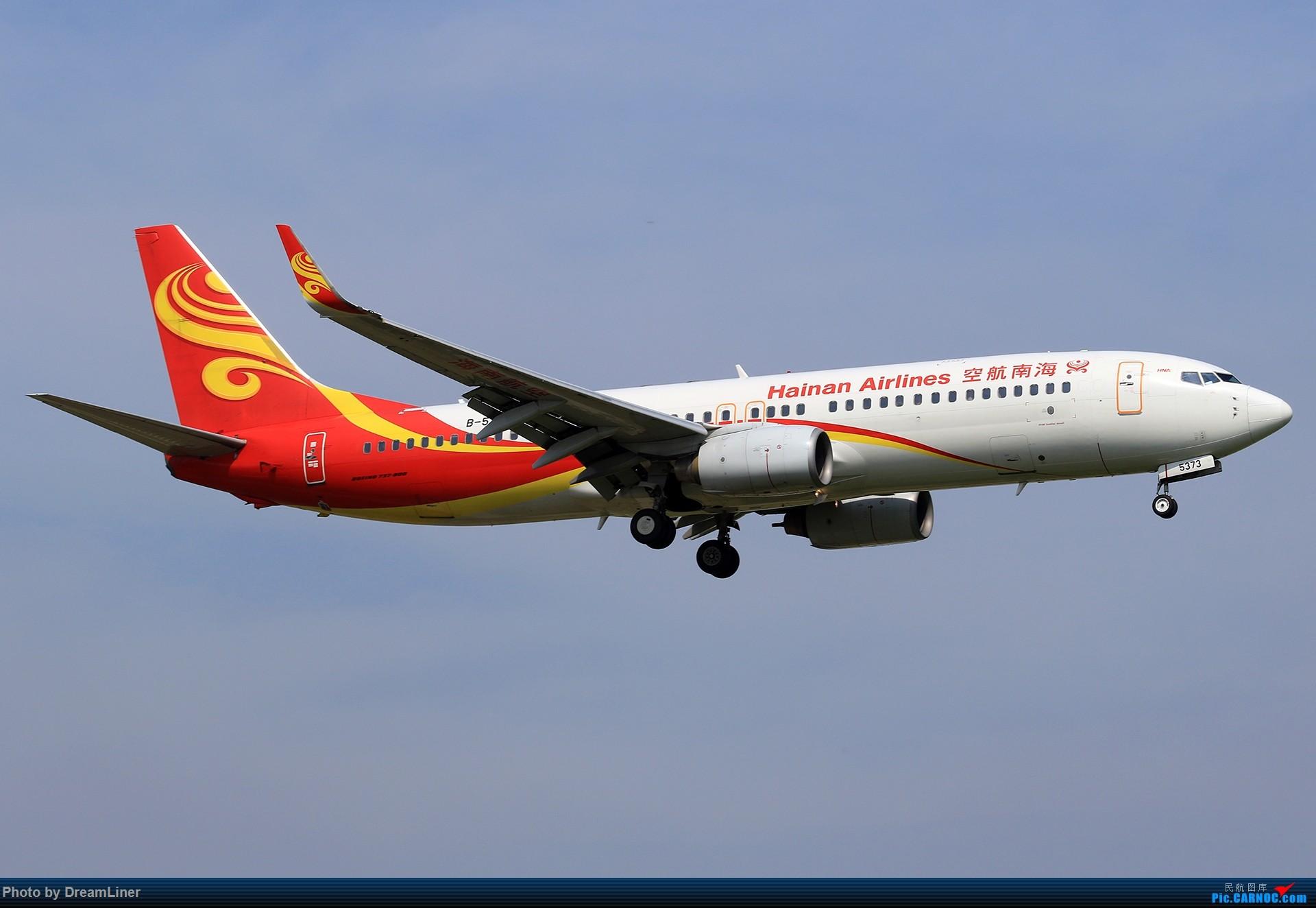Re:[原创]【CAN】(7.17)发点小家伙 BOEING 737-800 B-5373 中国广州白云国际机场