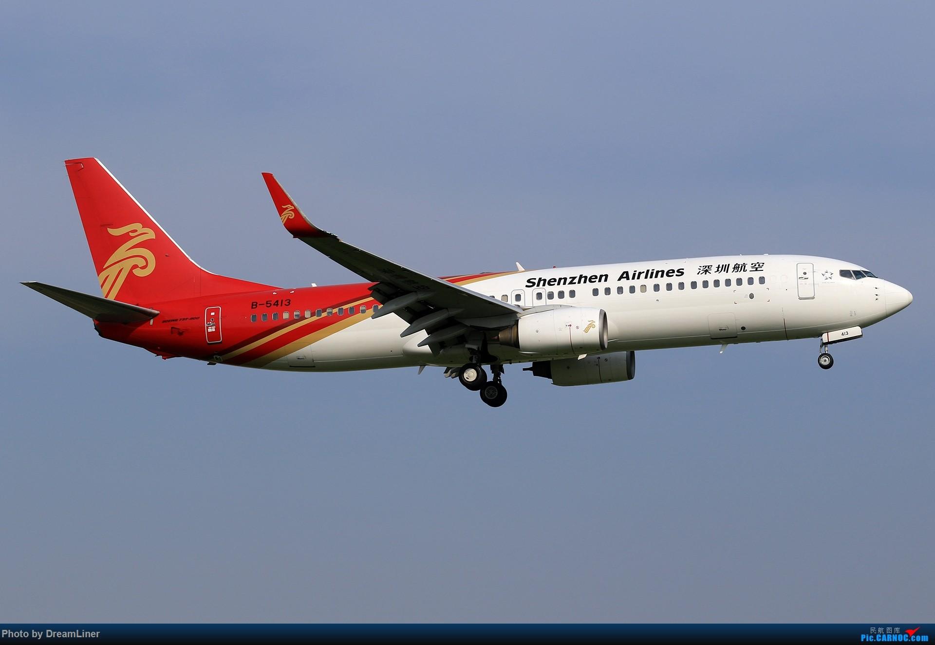 Re:[原创]【CAN】(7.17)发点小家伙 BOEING 737-800 B-5413 中国广州白云国际机场