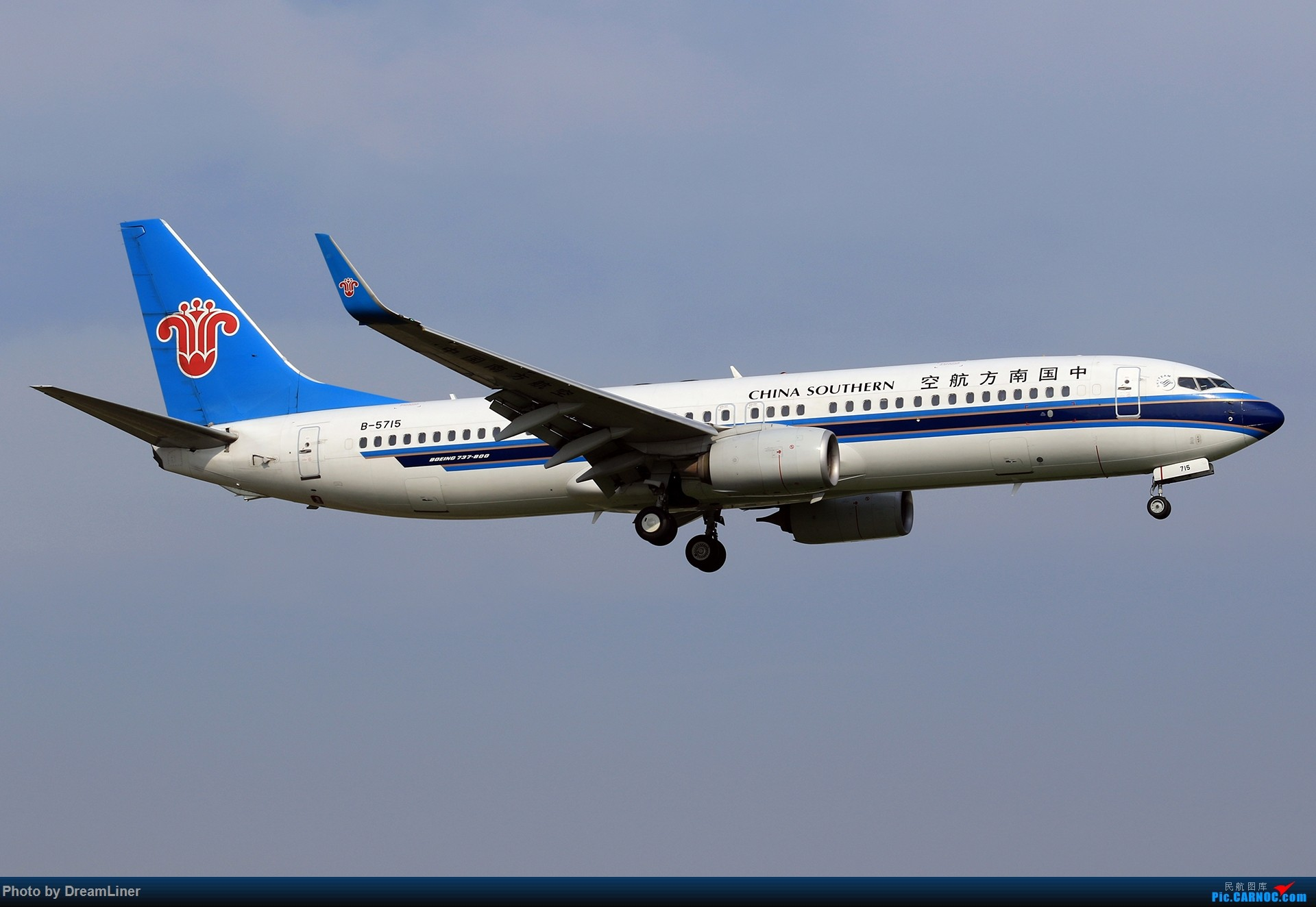 Re:[原创]【CAN】(7.17)发点小家伙 BOEING 737-800 B-5715 中国广州白云国际机场