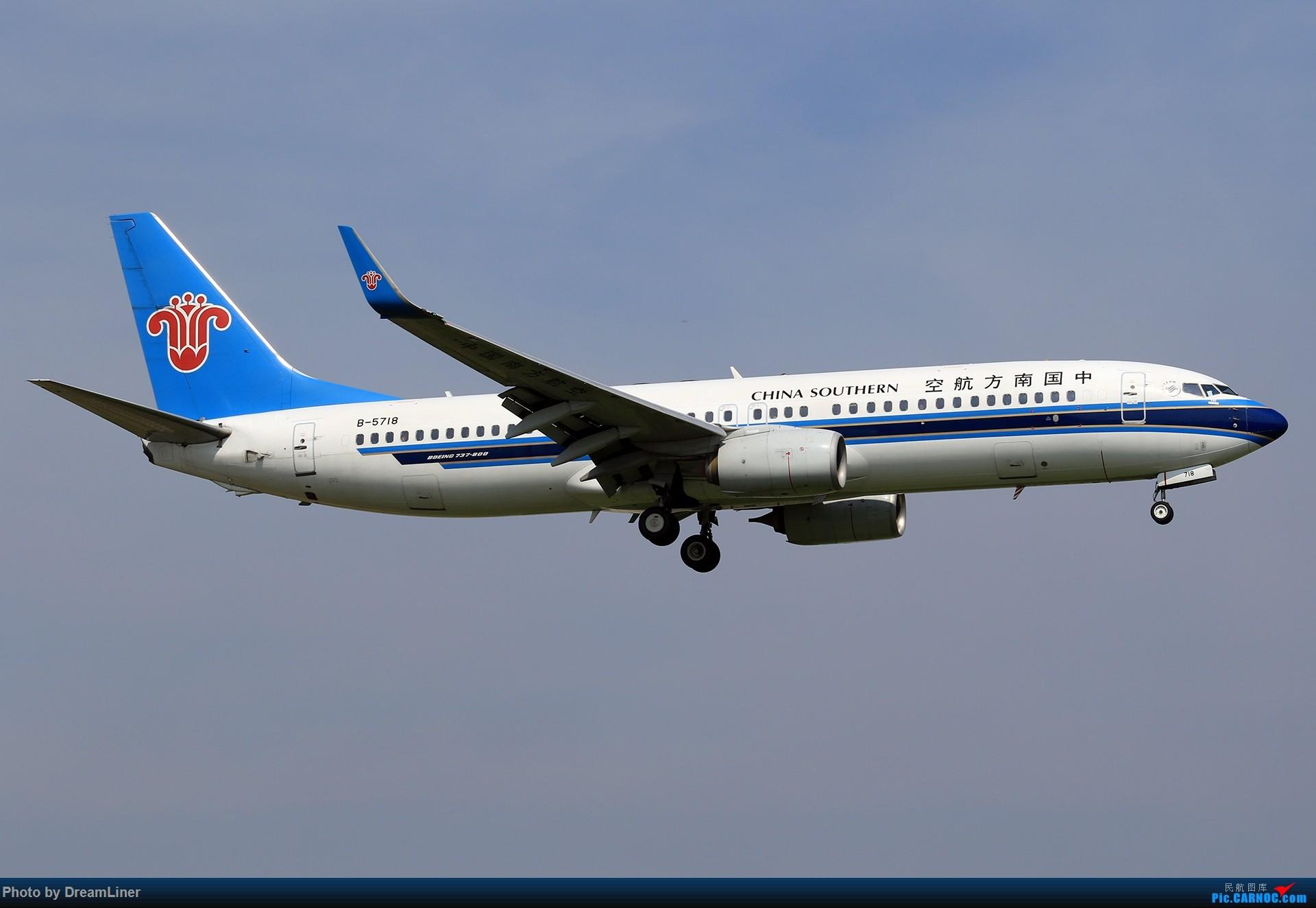 Re:[原创]【CAN】(7.17)发点小家伙 BOEING 737-800 B-5718 中国广州白云国际机场
