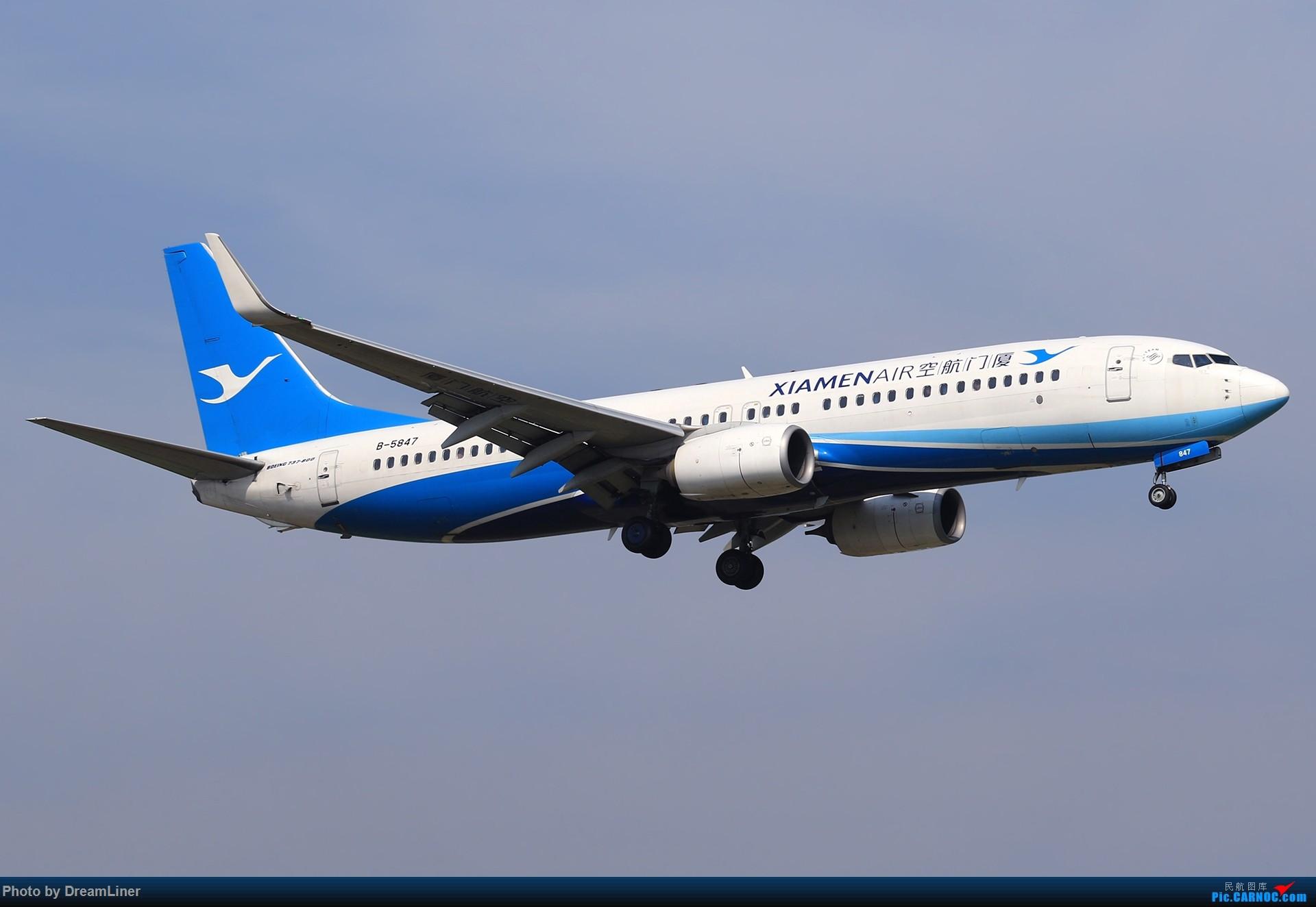 Re:[原创]【CAN】(7.17)发点小家伙 BOEING 737-800 B-5847 中国广州白云国际机场