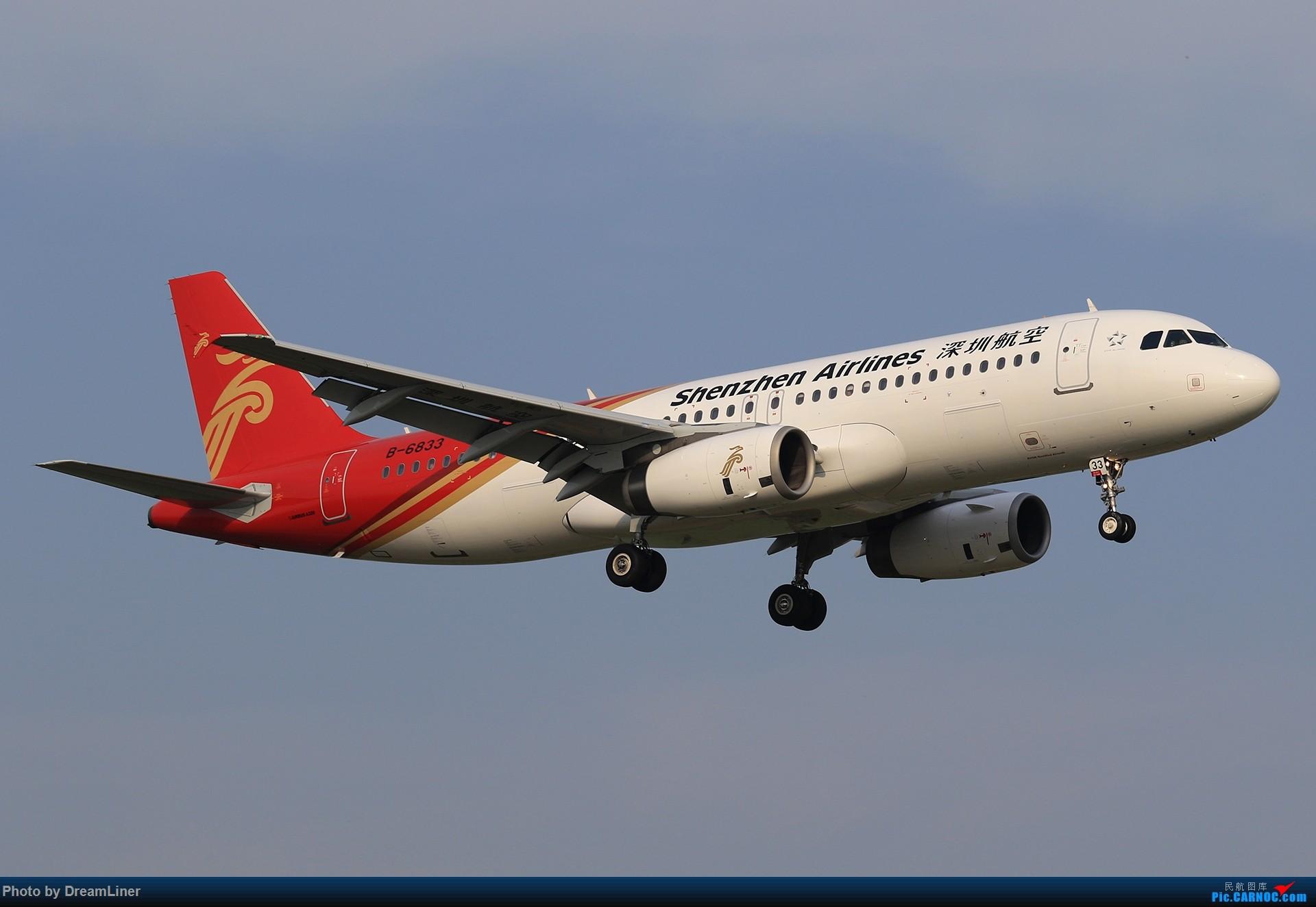 Re:[原创]【CAN】(7.17)发点小家伙 AIRBUS A320-200 B-6833 中国广州白云国际机场
