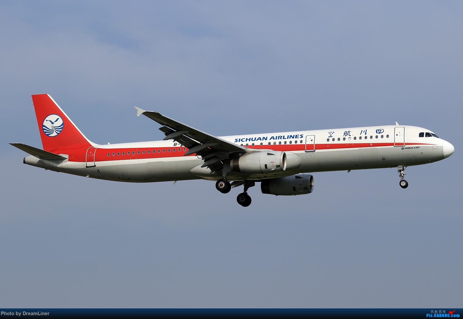 Re:[原创]【CAN】(7.17)发点小家伙 AIRBUS A321-200 B-6845 中国广州白云国际机场