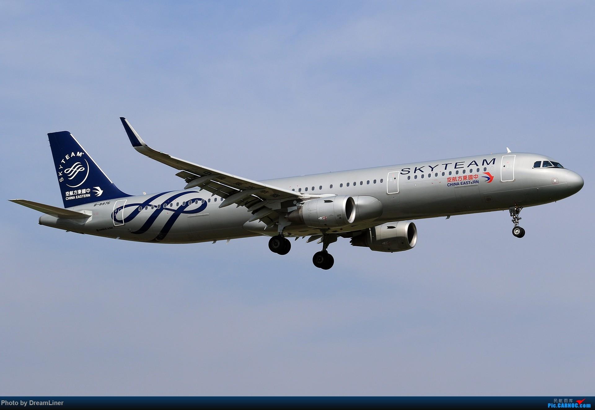 Re:[原创]【CAN】(7.17)发点小家伙 AIRBUS A321-200 B-8976 中国广州白云国际机场