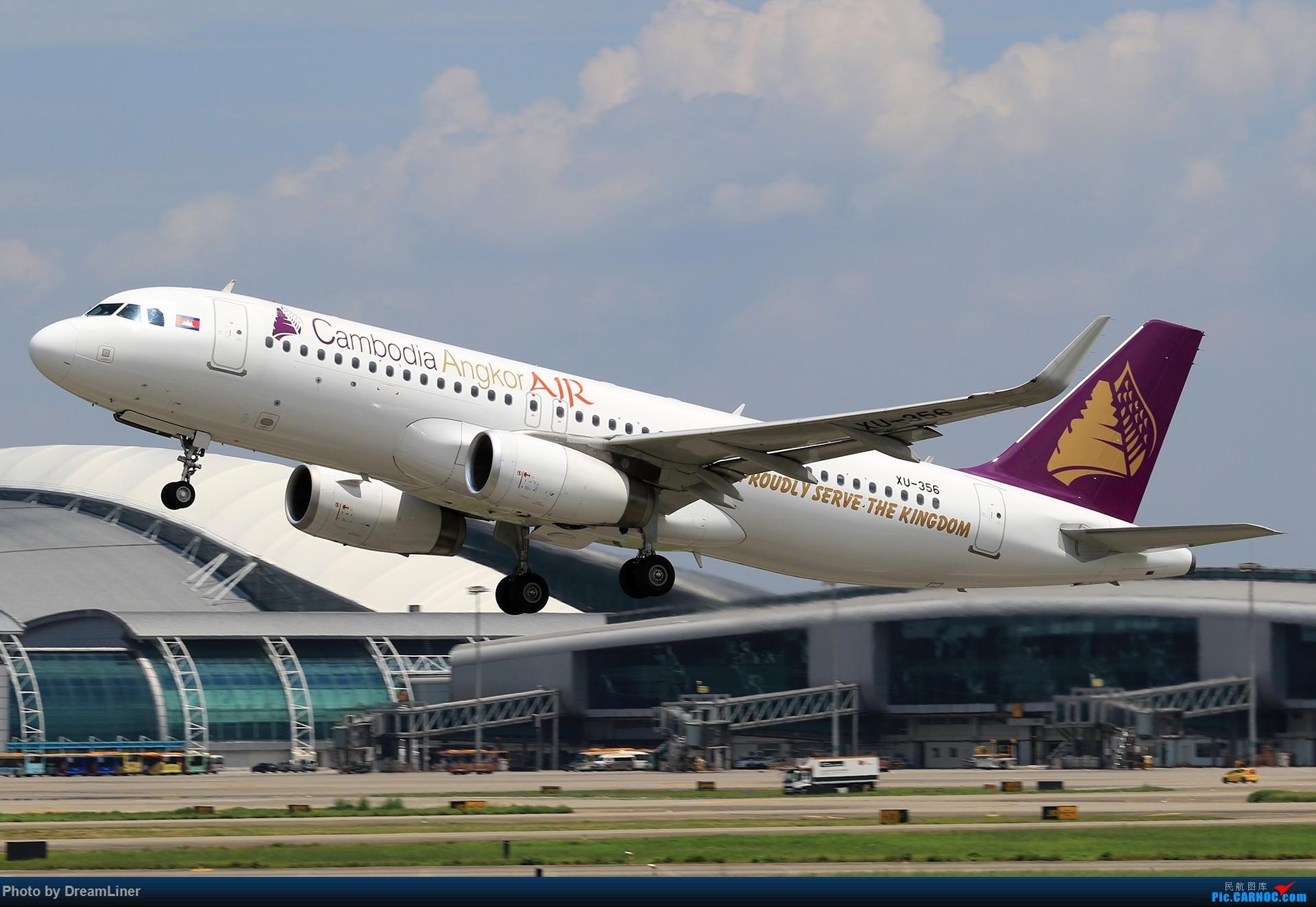 Re:[原创]【CAN】(7.17)发点小家伙 AIRBUS A320-200 XU-356 中国广州白云国际机场