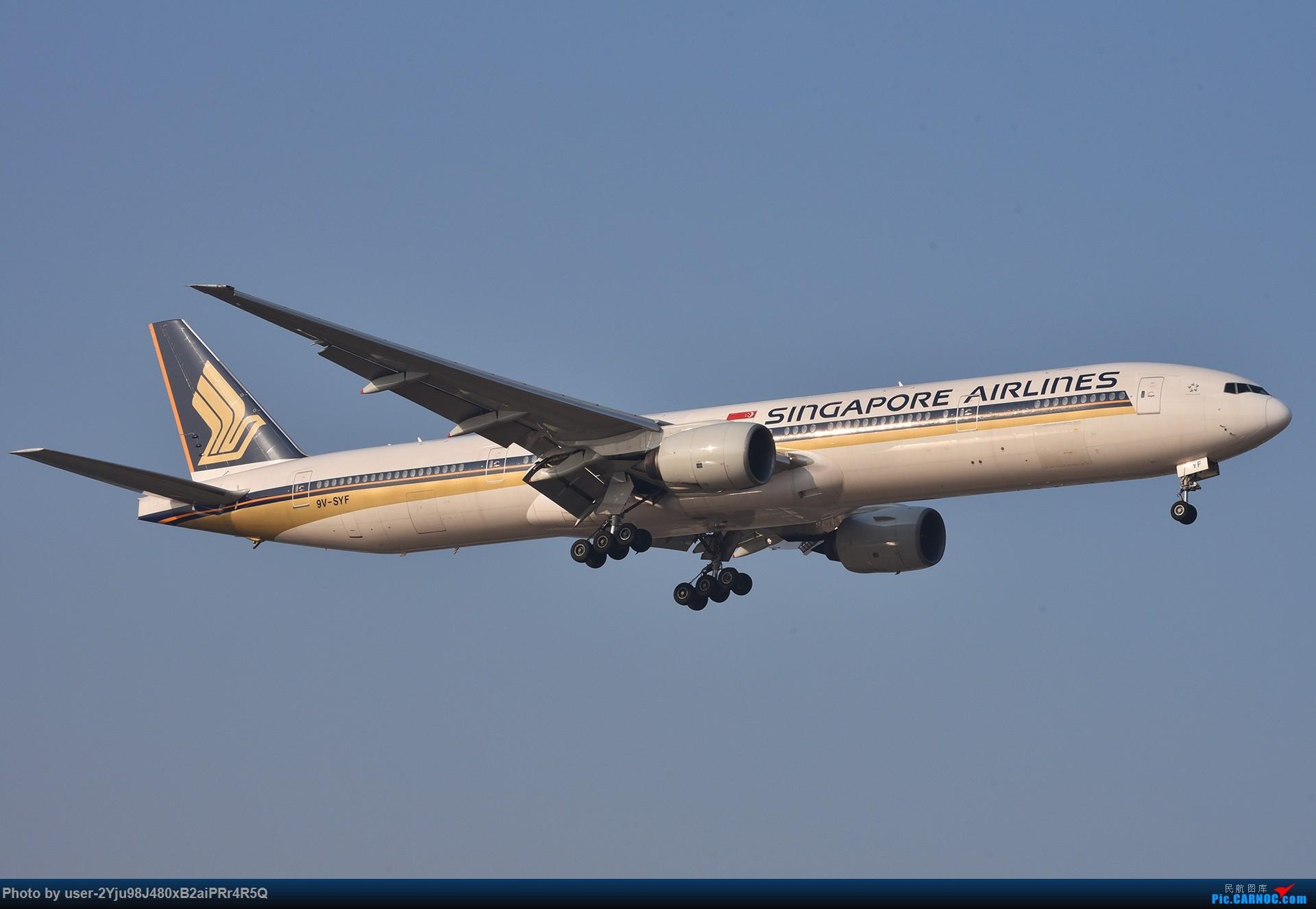 Re:[原创]一年前某天早上的PEK|01垃圾楼 BOEING 777-300ER 9V-SYF 中国北京首都国际机场