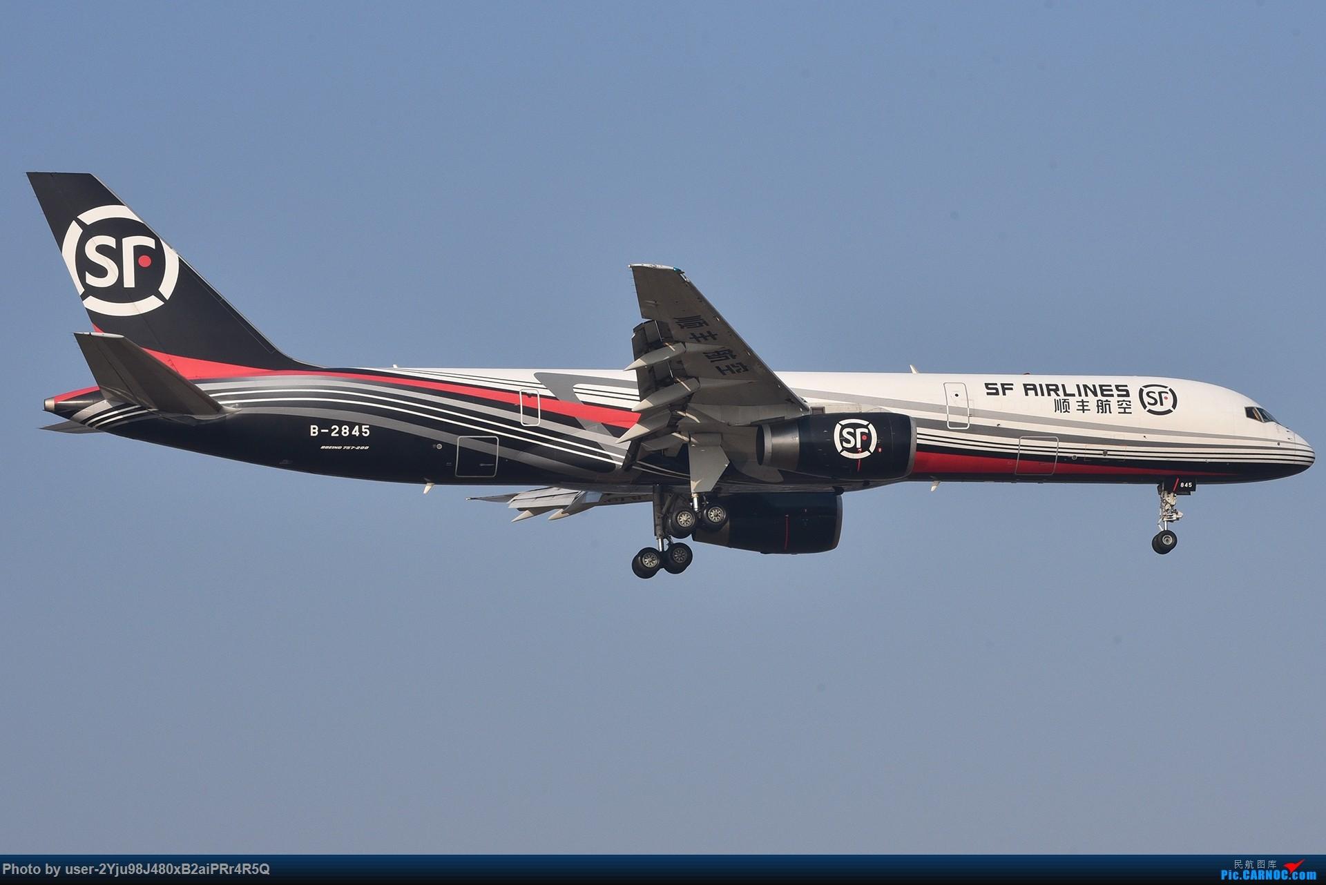 Re:[原创]一年前某天早上的PEK|01垃圾楼 BOEING 757-200 B-2845 中国北京首都国际机场