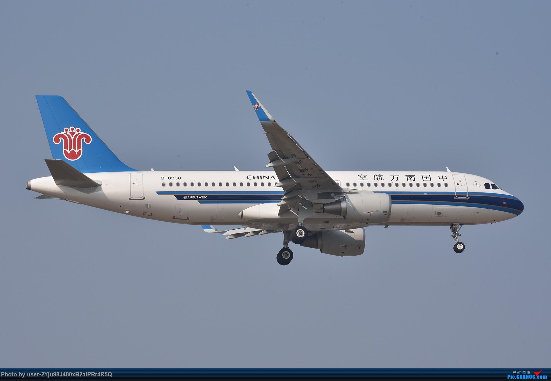 Re:[原创]一年前某天早上的PEK|01垃圾楼 AIRBUS A320-200 B-8990