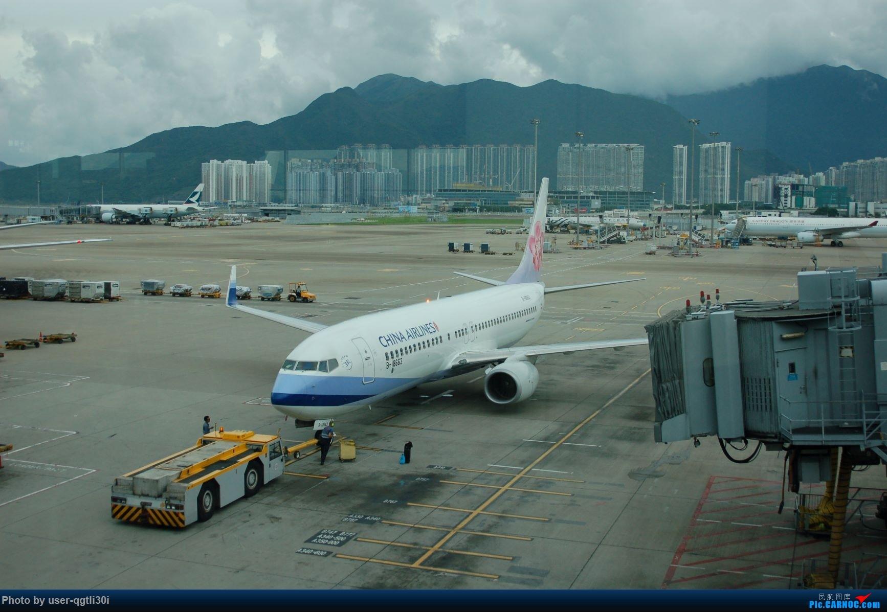 Re:NKG-HKG-YVR BOEING 737-800 B-18663 HKG