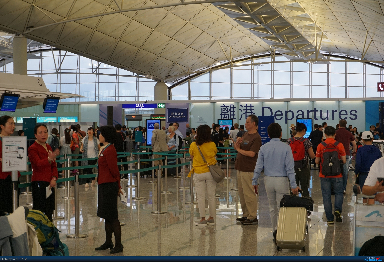 Re:[原创]骚年飞行篇~CX390 HKG-PEK 十一次乘坐77W ,第一次体验国泰航空,体验五星航空的云端服务,比较开心的行程    中国香港国际机场
