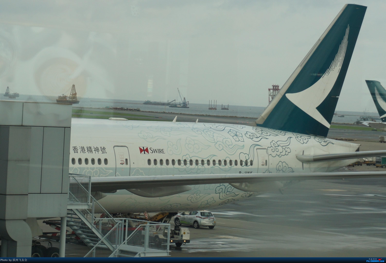 Re:[原创]骚年飞行篇~CX390 HKG-PEK 十一次乘坐77W ,第一次体验国泰航空,体验五星航空的云端服务,比较开心的行程 BOEING 777-300 B-HNK 中国香港国际机场