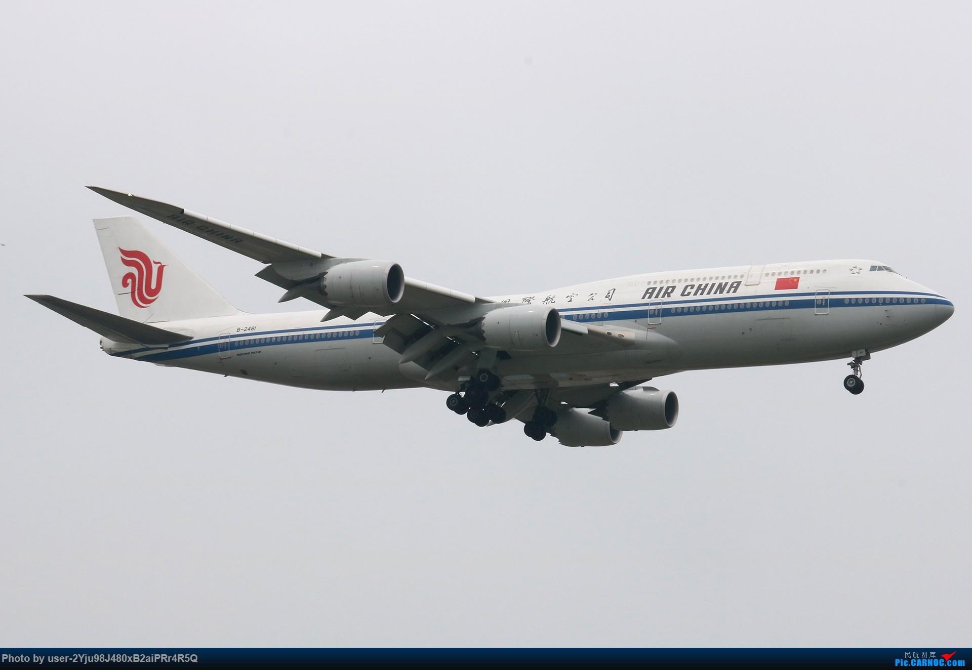 Re:[原创]PEK|01|36R|天空多灰,它们亦放亮 BOEING 747-8I B-2481 中国北京首都国际机场