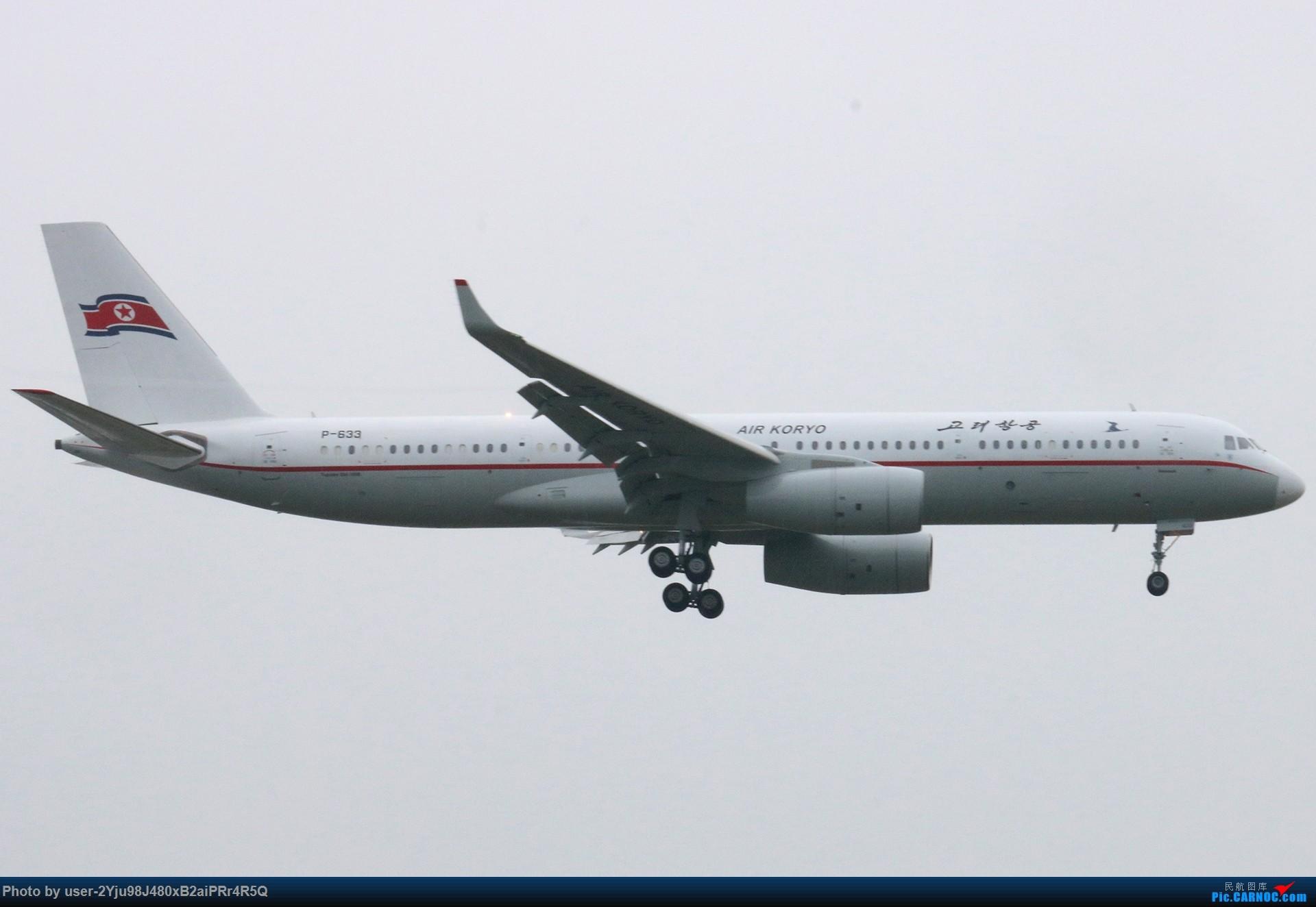 Re:[原创]PEK|01|36R|天空多灰,它们亦放亮 TUPOLEV TU-204 P-633 中国北京首都国际机场