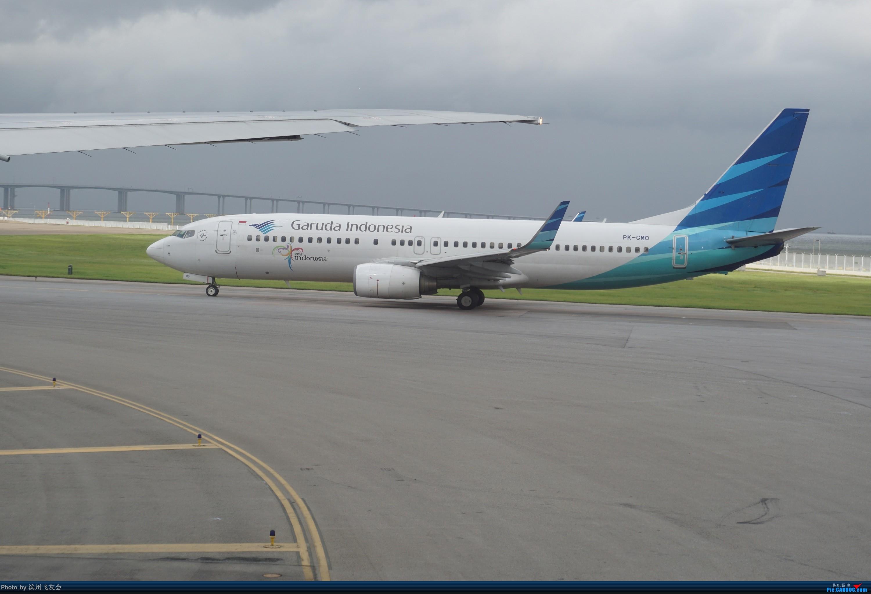 Re:[原创]骚年飞行篇~CX390 HKG-PEK 十一次乘坐77W ,第一次体验国泰航空,体验五星航空的云端服务,比较开心的行程 BOEING 737-800 PK-GMO 中国香港国际机场
