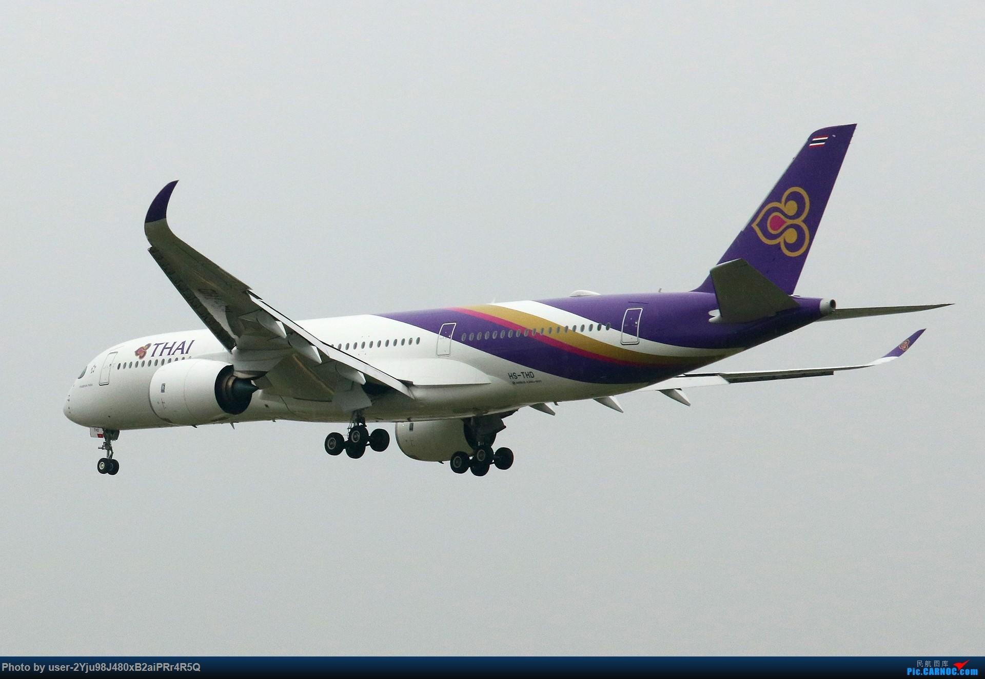 Re:[原创]PEK|01|36R|天空多灰,它们亦放亮 AIRBUS A350-900 HS-THD