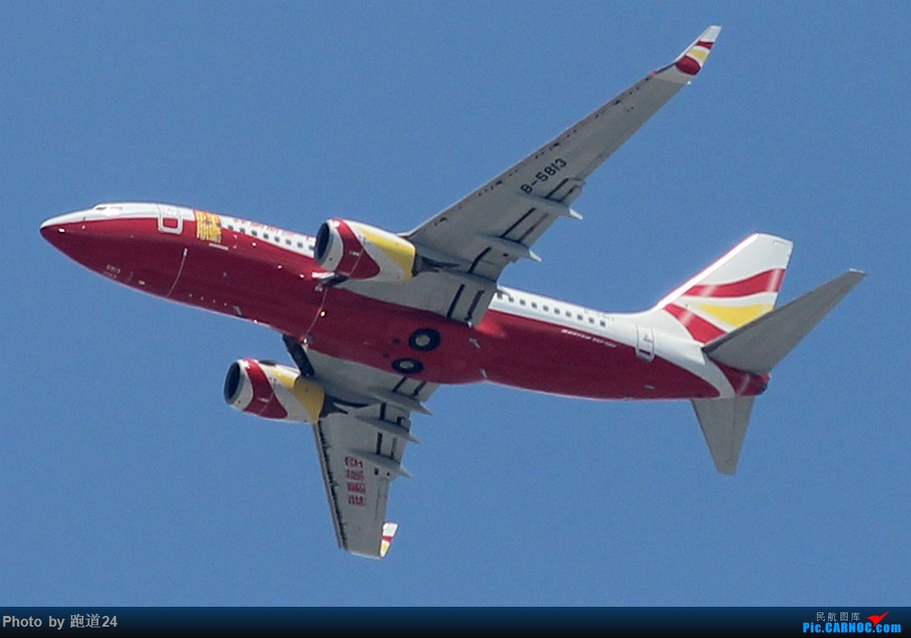 Re:[原创]【多图党】云南游玩之拍机旅 BOEING 737-700 B-5813 中国保山云瑞机场