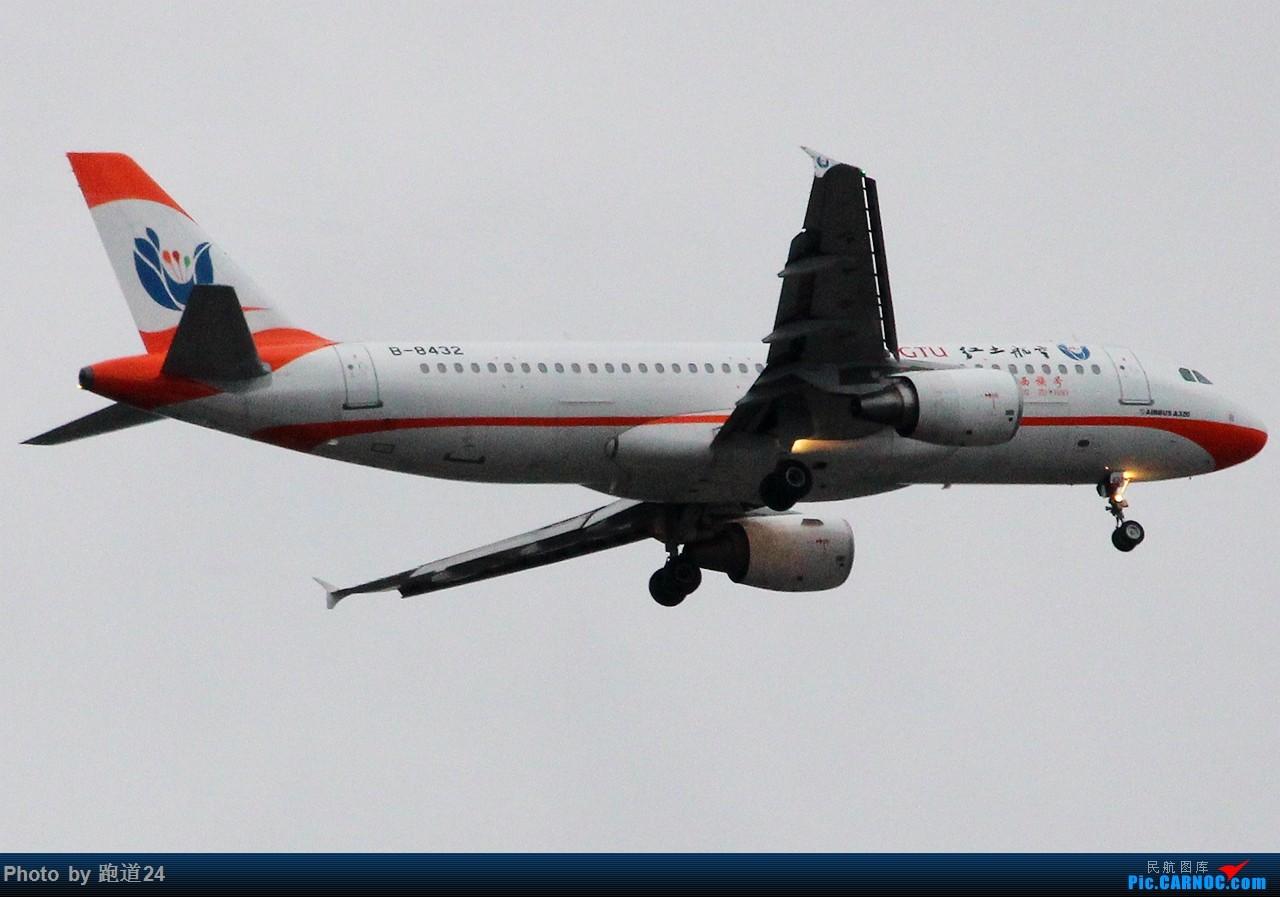 Re:【多图党】云南游玩之拍机旅 AIRBUS A320-200 B-8432 中国保山云瑞机场