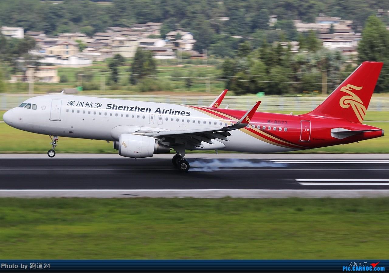 Re:[原创]【多图党】云南游玩之拍机旅 AIRBUS A320-200 B-8077 中国丽江三义机场