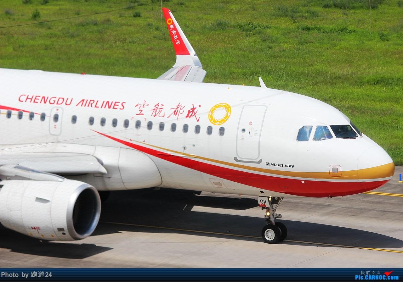 Re:[原创]【多图党】云南游玩之拍机旅 AIRBUS A319-100 B-1011 中国丽江三义机场