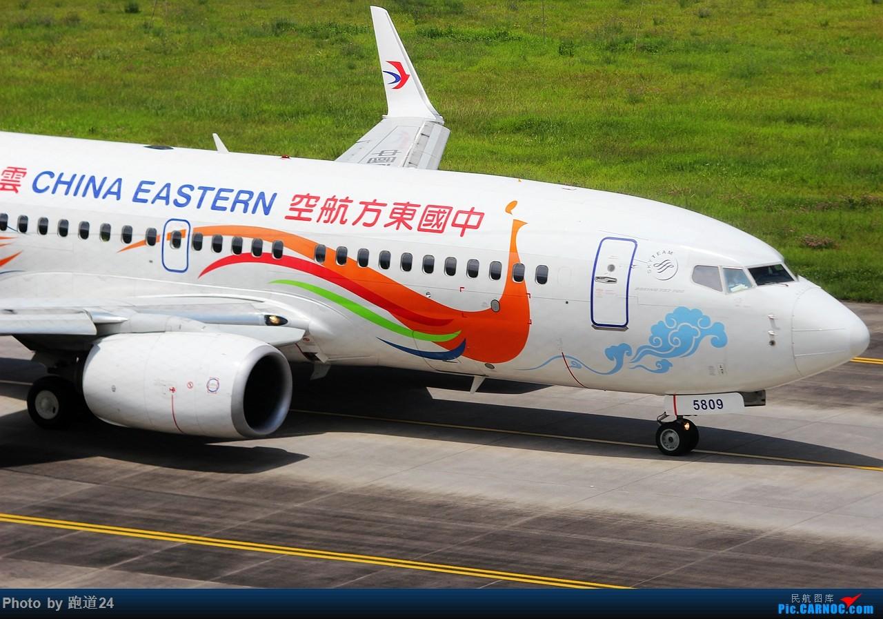 Re:[原创]【多图党】云南游玩之拍机旅 BOEING 737-700 B-5809 中国丽江三义机场